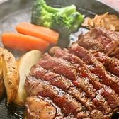 肉バル居酒屋 肉とレモン 岡山駅前店の写真