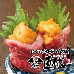 お肉と魚と鉄板 直球 京都三条店の写真