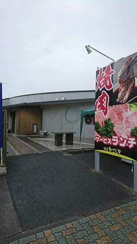 焼肉かごしま 加世田本町店