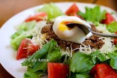 Cafe Anmarのおすすめ料理2