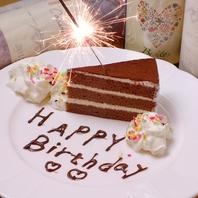 誕生日祝いもできるインド料理屋!