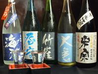 お料理に合わせて楽しめる日本酒を豊富にご用意!