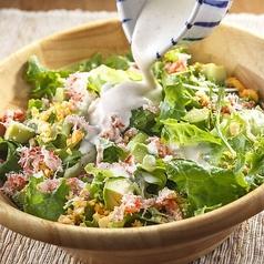 料理メニュー写真蟹シーザーサラダ