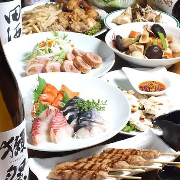 かあさん 新宿南口店のおすすめ料理1