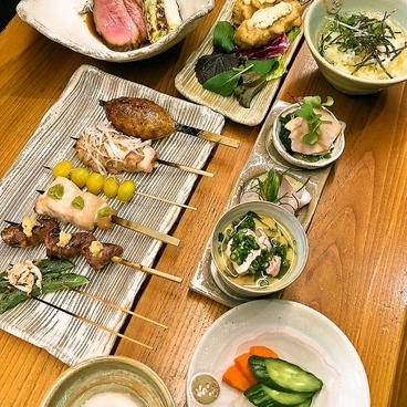 炭火串焼台所 ちっきん はなれのおすすめ料理1
