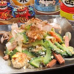 沖縄居酒屋 かりゆしのおすすめ料理1