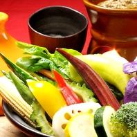 糸島とれたて野菜☆お通しのバーニャカウダ食べ放題♪