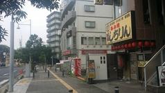 守谷駅中央口降りてすぐ★駅前でわかりやすい立地です。