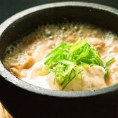 やきとり山長 稲田堤店のおすすめ料理3
