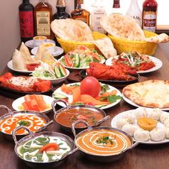 インド料理 ナン ステーション Naan Station