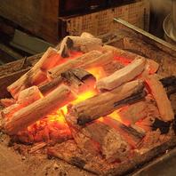 本格備長炭で焼き上げる…