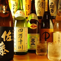 日本酒・焼酎・果実酒も充実!