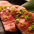 料理メニュー写真特上牛タンの炙り焼き