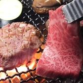 焼肉 坂の途中 六本木店のおすすめ料理3