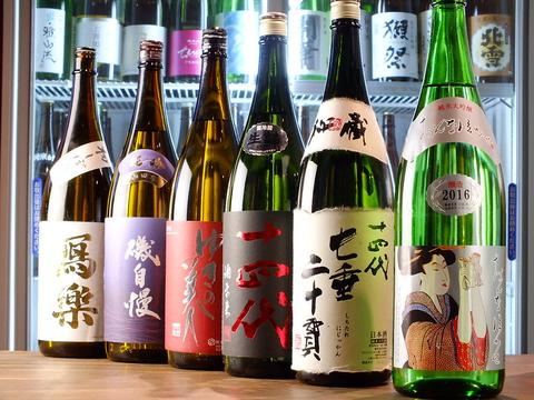 酒蔵が本気で作った美味しい日本酒が時間無制限飲み放題で\3000!角打も◎
