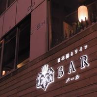 橋本駅北口から徒歩2分の好立地
