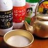 韓国料理専門店 月の壺のおすすめポイント2