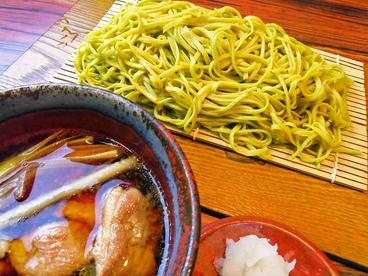 三本杉 勝田台のおすすめ料理1