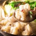 料理メニュー写真◆追加もつ