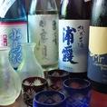 季節の限定酒・地酒を多数ご用意しております(写真は夏季限定の宮城の地酒です、その1)