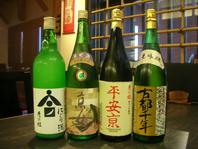 山形で京都の日本酒が飲める!