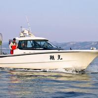漁船を出して釣ってきます!