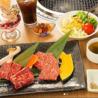 焼肉&ステーキ ハングリーモンスターのおすすめポイント3