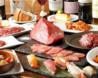 ステーキ&焼肉 300 BONE 新宿店のおすすめポイント2