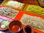三本杉 勝田台のおすすめ料理2