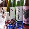 季節の限定酒・地酒を多数ご用意しております(写真は夏季限定の宮城の地酒です、その2)