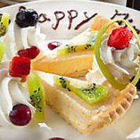 【記念日に!】デザートプレートをご用意致します♪