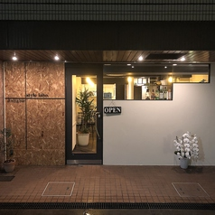 dining bar style labo.の写真