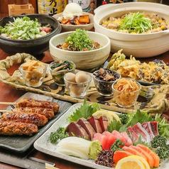 串と伝説のテール煮 西院店の特集写真