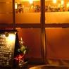 Anna Barのおすすめポイント2