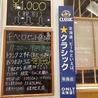 饂飩四國 大通札幌シャンテ店のおすすめポイント1