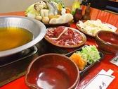 三本杉 勝田台のおすすめ料理3