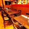 インド料理 ミラン MILAN 東高円寺店のおすすめポイント1