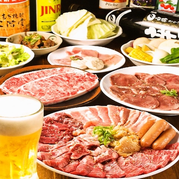 じゅじゅ庵 関大前店のおすすめ料理1