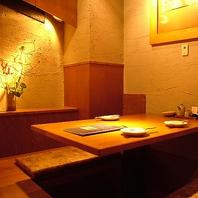 吉祥寺でゆっくり寛げる個室掘りごたつ式座敷