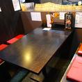 4名様掛けテーブル席です。