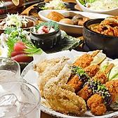 ちゃきちゃき 丸の内店のおすすめ料理3