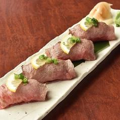 おきなわ和牛の炙り寿司