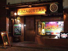 KAZAGURUMA カザグルマの写真