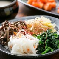 キムチ・冷麺・ビビンバ…充実したサイドメニュー