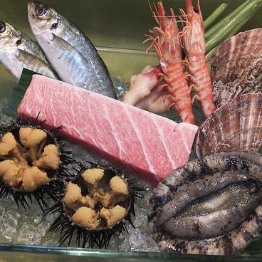 すし屋の中川 用賀店のおすすめ料理1