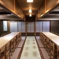 最大宴会人数40名様~50名様まで可能な、広々としたテーブル個室は、会社宴会などに最適です。