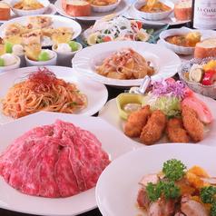 レストラン Aoki アオキのコース写真