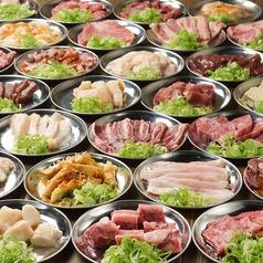 炭火焼肉 明昇苑 梅田茶屋町店のおすすめ料理1