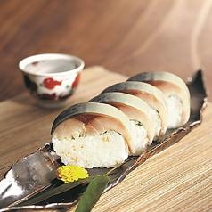料理メニュー写真京風とろさば棒寿司(10貫)