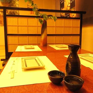 北海道料理 小樽の雰囲気1